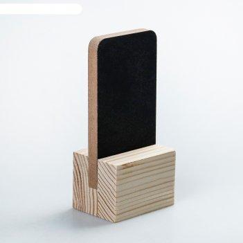 Менюхолдер а8, меловая табличка на деревянной подставке, цвет чёрный