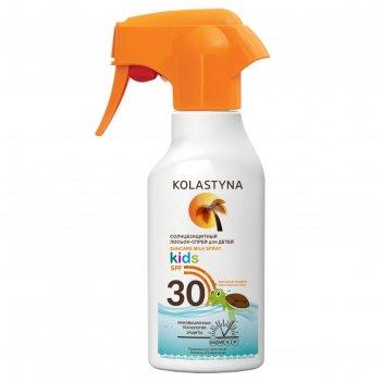 Солнцезащитный лосьон-спрей для детей kolastyna spf30, 200 мл