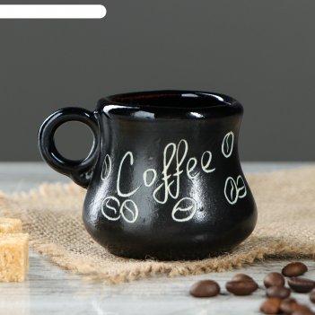 Чашка кофейная coffee 80 мл, керамика