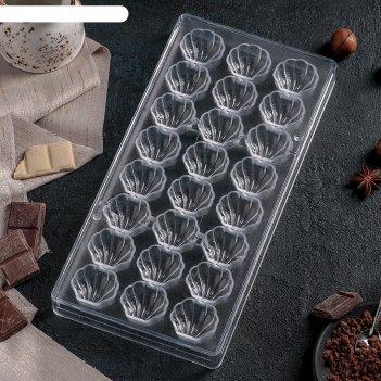 Форма для шоколада 27,5x13,5 см ракушка, 24 ячейки