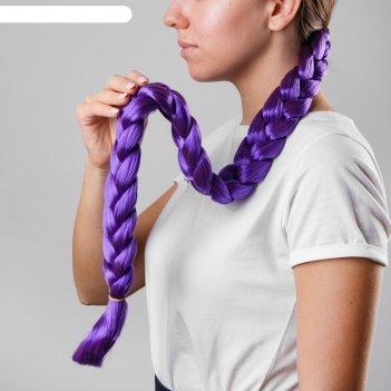 Коса на резинке 80 см, цвет фиолетовый