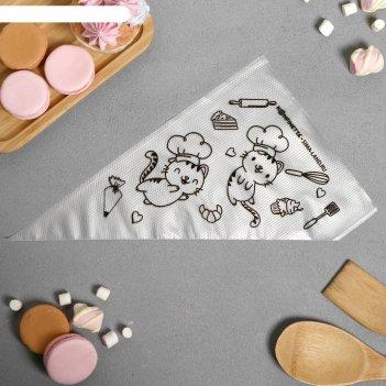 Кондитерские мешки konfinetta «котики», 50 шт