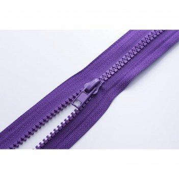 Молния тракторная, разъёмная, размер 95 см, цвет фиолетовый