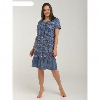 Халат женский, размер 58, цвет синий