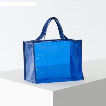 Косметичка пвх цветная, 23*12*17, отдел на молнии, синий