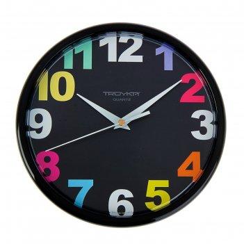 Часы настенные круглые радужные цифры, d=23 см, чёрные