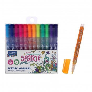 Набор маркеров-красок с блёстками sparkle,12цветов