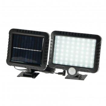 Прожектор светодиодный на выносной солнечной батарее 10 вт, 56 led, 6500к