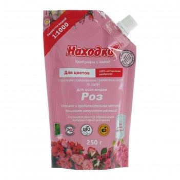 Удобрение из торфа для роз в пасте, концентрат на  250 л., дой-пак, 0,25 к