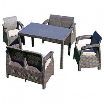 Комплект садовой мебели (2 кресла + 2 дивана + стол) yalta fiesta, цвет ве