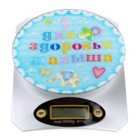 Весы электронные кухонные для здоровья малыша, до 5 кг