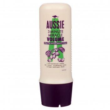 Aussie средство интенсивного ухода 3 minute miracle volume 250мл