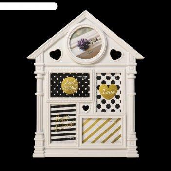 Фоторамка пластик на 5 фото 10х15, 13х13 см дом с колоннами белая 51,5х41,