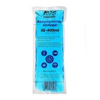 Аккумулятор холода avs ig-400ml, 400 мл, в мягкой упаковке