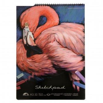 Альбом д/пастели а3 30л фламинго, шелког,софт-тач, бл черный+хлопок 150г/м