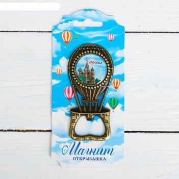 Магнит-открывашка «воздушный шар» (москва - храм василия блаженного) латун
