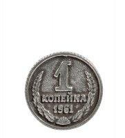 Am-729 монета копейка (олово, латунь)