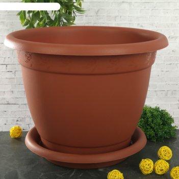 Горшок для цветов d=34 см борнео №7, поддон, терракотовый