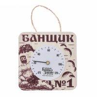 Термометр банный со стрелкой банщик №1