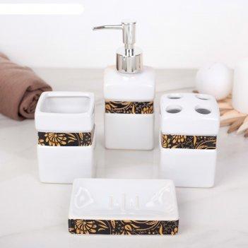 Набор для ванной подсолнух 4 предмета (мыльница. дозатор для мыла, 2 стака