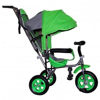 Велосипед трёхколёсный лучик малют 1, надувные колёса 10/8, цвет зелёный