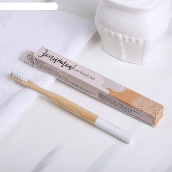 Зубная щетка, бамбук «прекрасного настроения!», 18 х 2 х 2 см