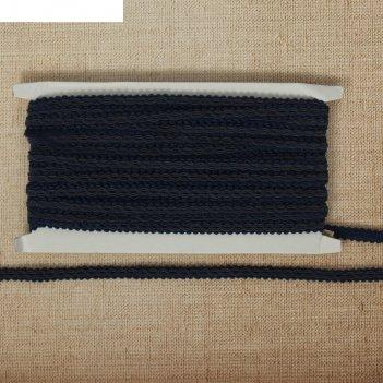Тесьма декоративная плетенка, ширина 0,8 см, 10 м, цвет синий