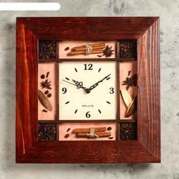 Часы настенные квадратные восточный базар