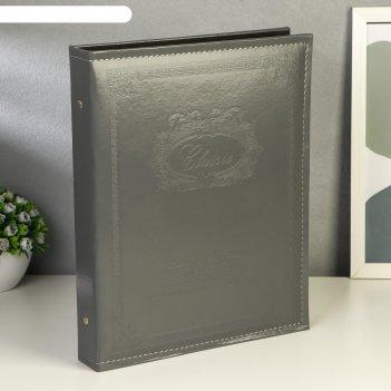 Фотоальбом магнитный 20 листов классика серый кожзам в коробке 34х27,5х4,5