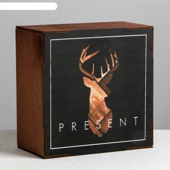 Ящик деревянный подарочный present, 20 x 20 x 10  см