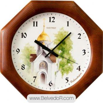 Настенные часы салют дс - вб28 - 152