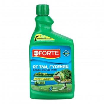 Средство защиты концентрат бф от тли, гусениц и др. насекомых, доп. флакон