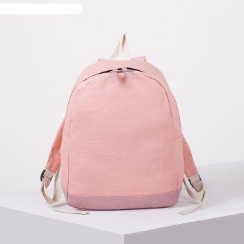 Рюкзак молод ник, 27*14*36, отд на молнии, н.карман, 2 бок кармана, розовы
