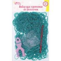 Резиночки для плетения морская волна, набор 1000 шт., крючок, крепления, п
