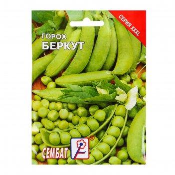 Семена хххl горох беркут, 25 г