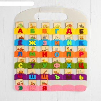 Коврик-игралка в дорогу алфавит