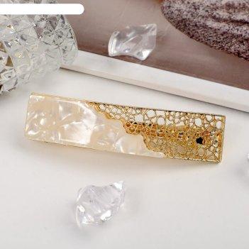 Заколка-автомат для волос геометрия 8 см, прямой кружевной, золото