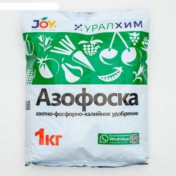 Удобрение минеральное joy азофоска, 1 кг