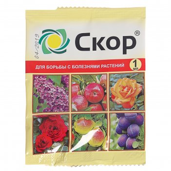 Средсто от  болезней растений скор ампула, 1 мл