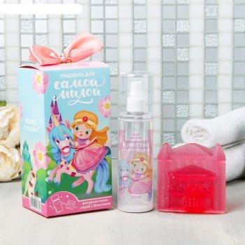 Набор самой милой спрей с блестками, фигурное мыло