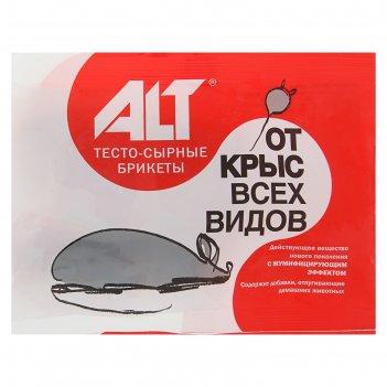 Тесто-сырные брикеты от  крыс alt раттидион-экстра,  с мумифицирующим  эфф