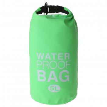 Гермомешок водонепроницаемый 5 литров, плотность 54 мкр, цвет зеленый