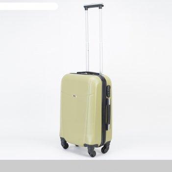 чемоданы для путешествий