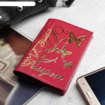 Обложка для паспорта вальс, тиснение, цвет розовый