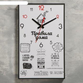 Часы настенные, серия: интерьер, правила дома, 1 аа, плавный ход, 37х60 см