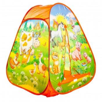 Палатка «веселая ферма», в сумке, 81х91х81см