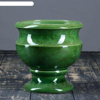 Кашпо кубок зелёное 3 л