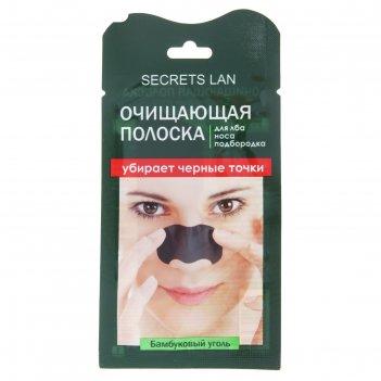 Полоски очищающие секреты лан, для носа бамбуковый уголь ,1шт