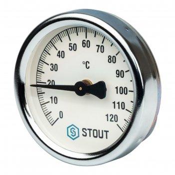 Термометр stout, биметаллический, накладной, с пружиной, корпус dn 63 мм,