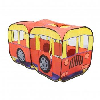 Игровая палатка автобус, цвет желто-красный